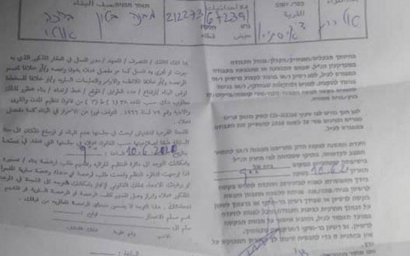 الانتهاكات الإسرائيلية في ظل كورونا:إخطار بوقف البناء يطال بئر لجمع المياه في بلدة دير استيا / محافظة سلفيت