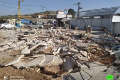 Israeli Violations in the time of Corona: Demolition of a car wash in Al-Lubban Al-Gharbi / North Ramallah