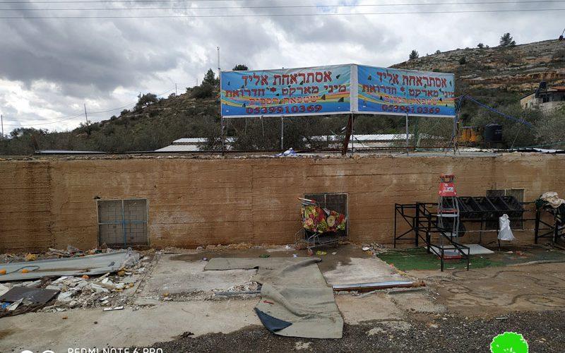 The Occupation Target a car wash and a Parasol in Ras Karkar / Ramallah