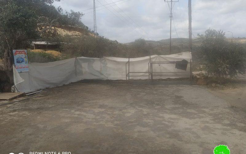 إخطار عسكري بهدم مغسلة للسيارات ومظلة بقالة في قرية رأس كركر / محافظة رام الله
