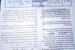 Halt of Work Notices on At-Tayba east Tarqumiya / Hebron Governorate