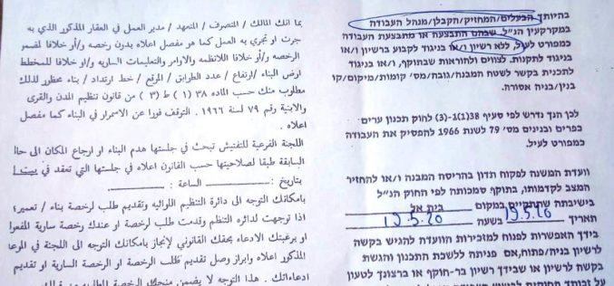Halt of Work Notices on At-Tayba east Tarqumiya / Hebron Governorate