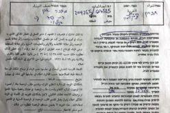 الاحتلال يستهدف منطقة الطيبة شرق ترقوميا بمزيد من إخطارات وقف العمل / محافظة الخليل