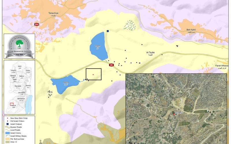 إخطار بوقف العمل في غرفة زراعية بمنطقة الطيبة شرق ترقوميا / محافظة الخليل