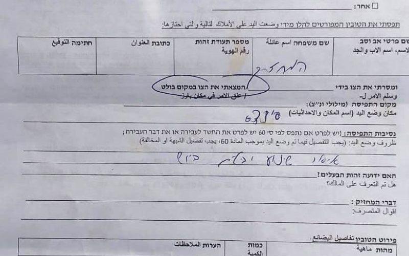 هدم ومصادرة منشأة صناعية في قرية قلقس جنوب الخليل