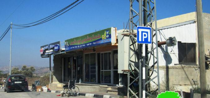 استدعاءات لمواطنين في بلدة يعبد لمناقشة هدم منشآتهم التجارية / محافظة جنين