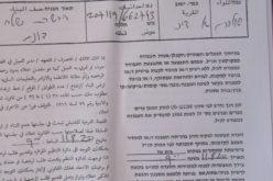 إخطارات بوقف العمل في منشآت سكنية وزراعية في بلدة كفر الديك بمحافظة سلفيت