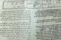 Halt of work notice on an agricultural room in At-Tayba east Tarqumiya / Hebron governorate