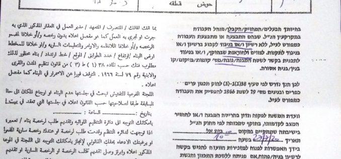 Halt of work notices target three villages in Masafer Yatta / Hebron governorate