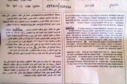 هدم منشأة زراعية في قرية الرماضين وإخطار أخرى في قرية البرج جنوب الخليل