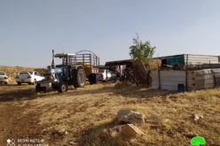 إخطارات لـ 27 عائلة بوقف العمل في مساكنها ومنشآتها الزراعية في منطقة واد السيق / محافظة رام الله