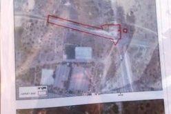 إخطار بوضع اليد على ثلاثة دونمات من أراضي قرية شوفة لأغراض عسكرية / محافظة طولكرم