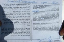 Final demolition order targets a Coffee Shop in Burqa village / Ramallah