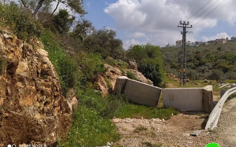 إغلاق خمسة طرق زراعية في بلدة دير إستيا بمحافظة سلفيت
