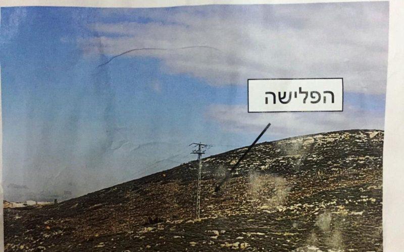 الاحتلال يقتلع ويصادر 300 شتلة زيتون في سعير شمال الخليل