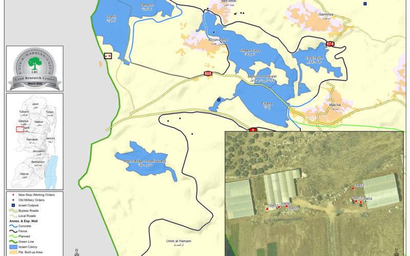 إخطارات بوقف العمل والبناء تطال منشآت زراعية في قرية عزون عتمة بمحافظة قلقيلية