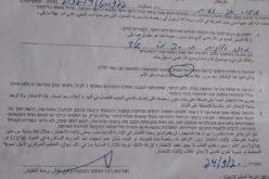 إخطارات بوقف العمل وهدم مساكن ومنشآت في قرية بيرين جنوب الخليل