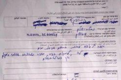 مصادرة خطوط مائية ناقلة في قرية الجفتلك بمحافظة أريحا