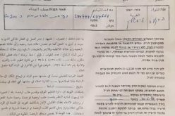 Israeli Occupation Forces notify agricultural water pools with stop-work in Jericho