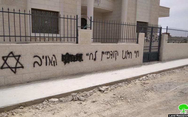 مستعمرون يخطون شعارات عدائية على جدران منزلين بقرية بيتين/ رام الله