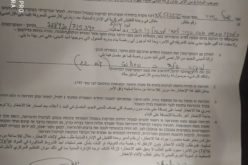 Notices of demolition and removal for residences in Rumana village / Jenin governorate