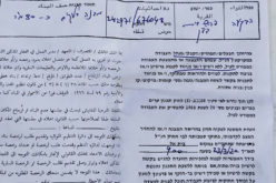 Destruction of a water reservior and threatening a house with demolition in the village of Furush Beit Dajan / Nablus Governorate