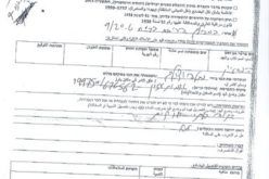 Confiscating a Caravan/ An-Nabi Elyas lands in Qalqilya