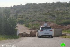 الاحتلال الإسرائيلي يغلق مداخل 3 قرى شمال مدينة رام الله