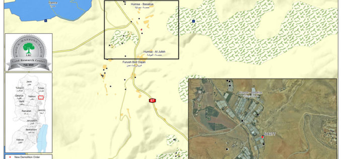 Demolition order targets a house in Basaliyya area in the Jordan Valley / Tubas governorate