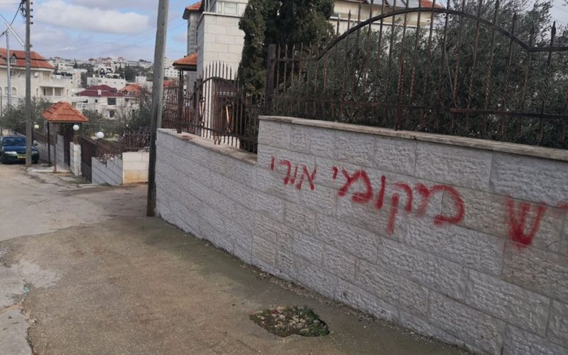 Writing hatred inciting slogans and slashing car tires in Deir Dibwan / Ramallah governorate