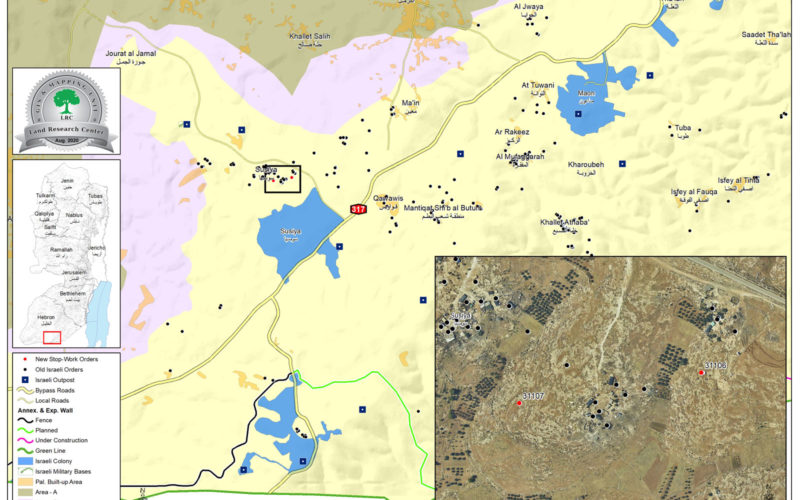 Halt of Work Notices for residential and agricultural structures in Susiya, south Hebron