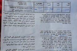 الاحتلال يمعن في استهداف مساكن ومنشآت المواطنين بقرية التواني جنوب يطا/ محافظة الخليل