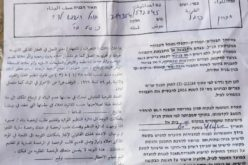 Halt of Work Notices for Houses and Agricultural Facilities in Aj-Juwaya area east Yatta/ Hebron governorate