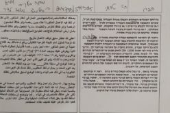 Demolition orders for Agricultural facilities in Masafer Yatta villages / South Hebron