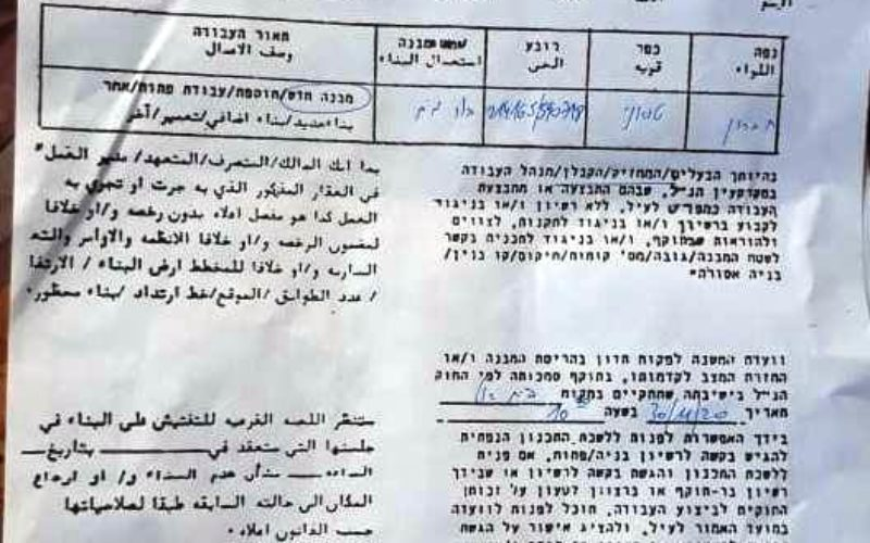 The Occupation Heavily targets houses and facilities in At-Tawani south Yatta / Hebron governorate