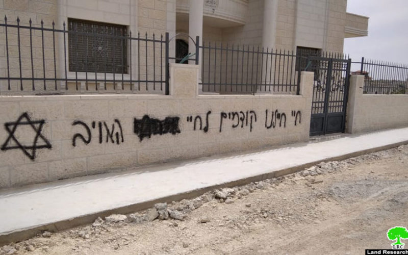 Colonists Write Hatred inciting slogans on Walls of Houses in Beitin village/ Ramallah
