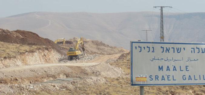 """الشروع بتوسعة مستعمرة """" معاليه افرايم"""" على أراضي قرية الجفتلك شمال أريحا"""