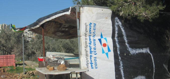 تقع في المنطقة المصنفة (B),الاحتلال الاسرائيلي يعلن عن نيته هدم 11 منشأة تجارية في قرية عانين بمحافظة جنين