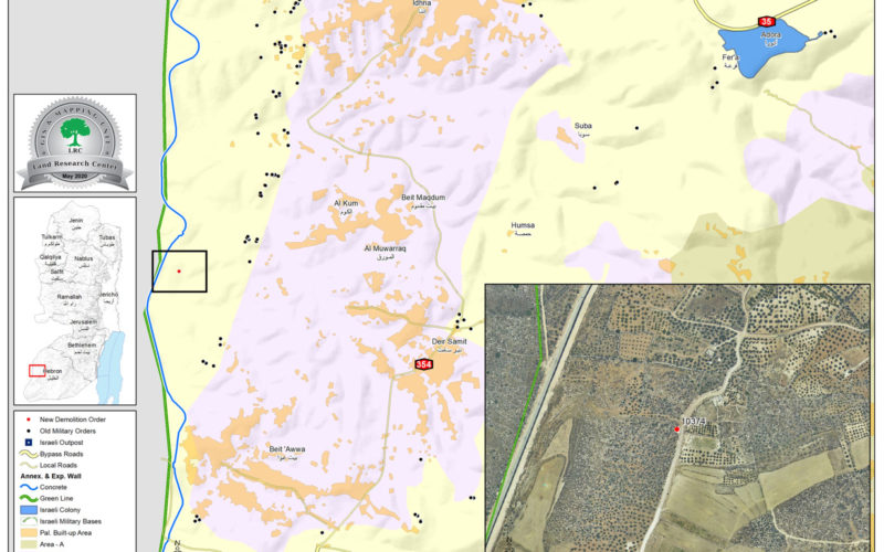 Notice of demolition and removal of agricultural facilities in the town of Deir Samet / Hebron Governorate
