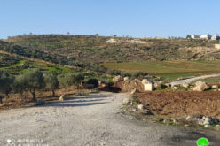The Occupation Forces Seal off Al-Mughayyir village entrance \ Ramallah governorate