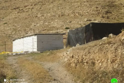 Notice to stop construction on a residential barrack in Atouf village / Tubas governorate