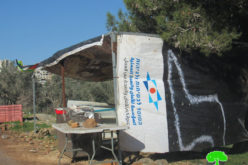 The Israeli Occupation to Demolish 11 stalls in 'Anin Village \ Jenin Governorate