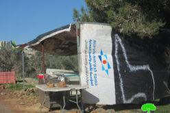 The Israeli Occupation to Demolish 11 stalls in 'Anin Village \ Jenin Governorate