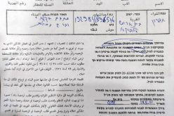 Halt of Work Notice Targets an Agricultural Project in Beit Ar-Rush Al-Fawqa / South Hebron