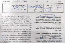 إخطار بوقف العمل في مشروع زراعي بقرية بيت الروش الفوقا جنوب الخليل
