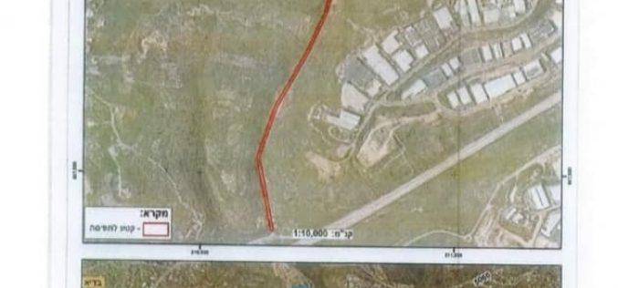 أمر عسكري بالاستيلاء على34 دونماً لشق شارع استعماري على اراضي سلفيت