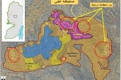 """""""على ما مساحته 1152 دونما"""", إسرائيل تنشر مخططين استيطانيين لتوسيع مستوطنتي عيلي ومعاليه مخماس في الضفة الغربية المحتلة"""