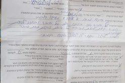 في سابقة خطيرة, مجلس مستوطنات غور الاردن الإسرائيلي يستهدف المنشآت الفلسطينية التجارية شمال الضفة الغربية
