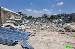 هدم ثلاثة منشآت صناعية في قرية دير شرف في محافظة نابلس