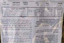 The Israeli Occupation Halts Work on a Car Wash in Jit Village / Qalqilya